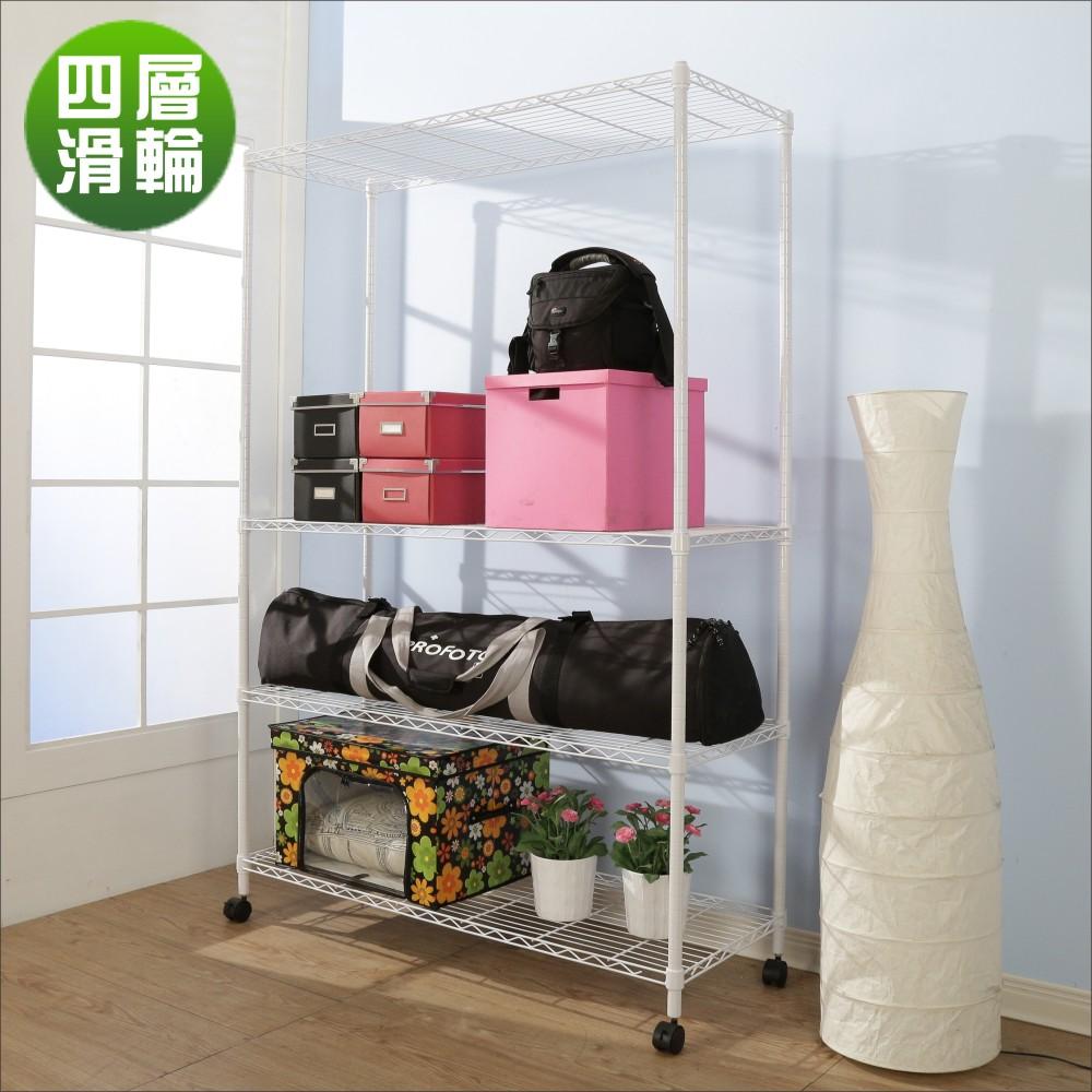 BuyJM白烤漆90x45x185cm強固型鎖接管加高附輪四層架/波浪架-DIY