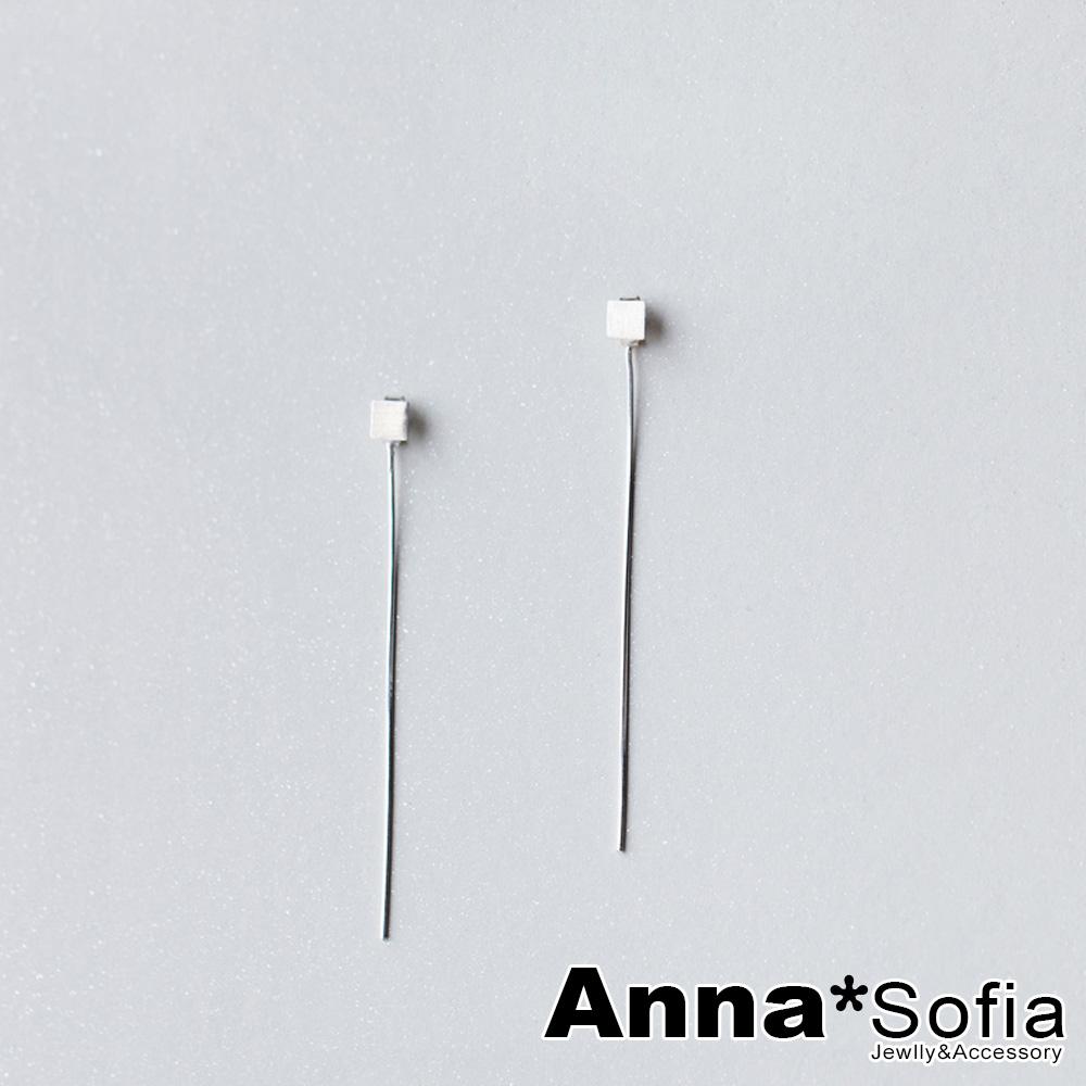 【3件5折】AnnaSofia 拉絲方釦線墜 後掛墬925銀針耳針耳環(銀系)