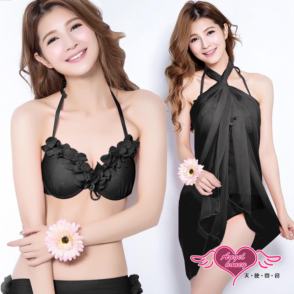 天使霓裳 迷人夏戀 三件式比基尼泳衣(黑M~XL)