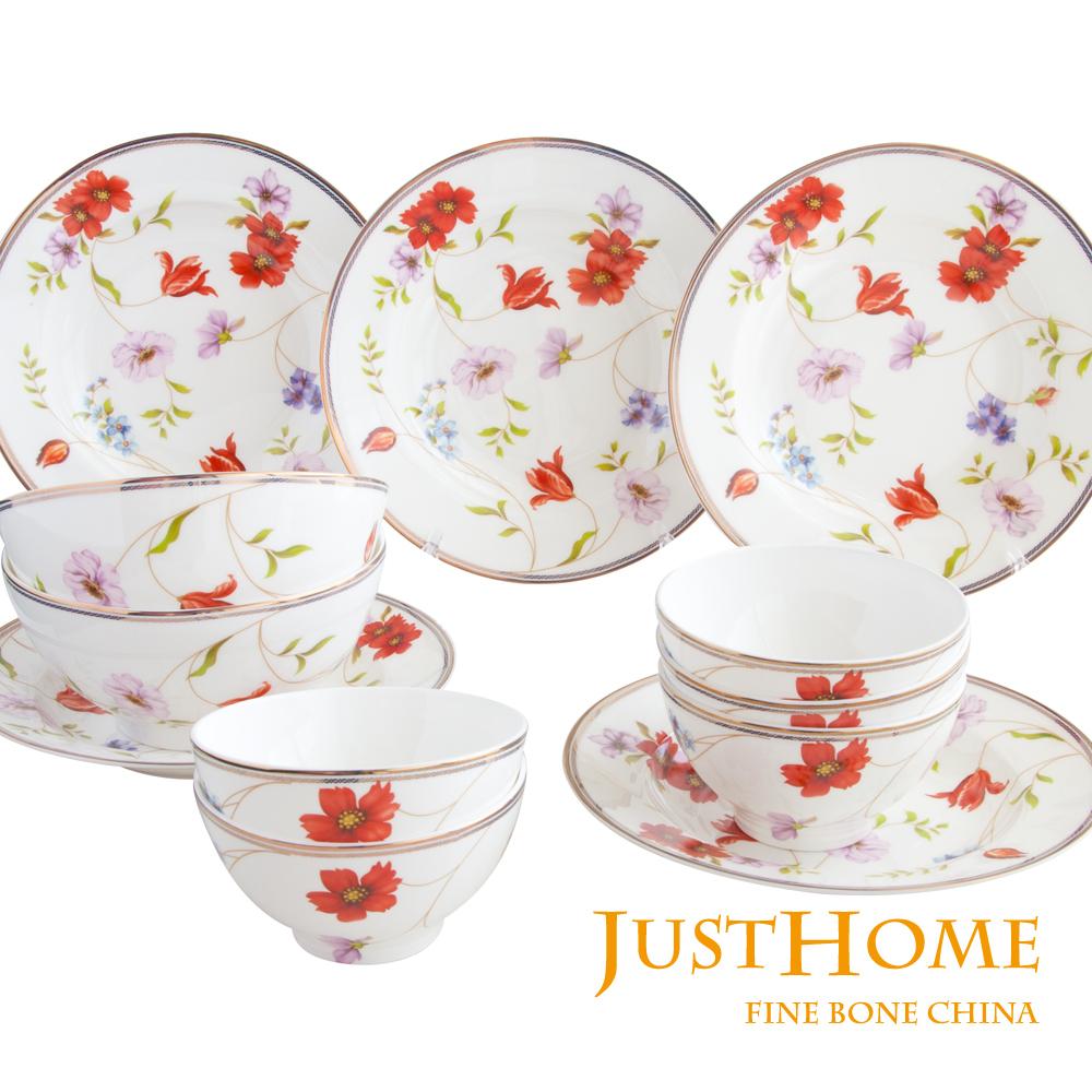 Just Home 莫奈花園高級骨瓷12件碗盤組(5人份餐具)