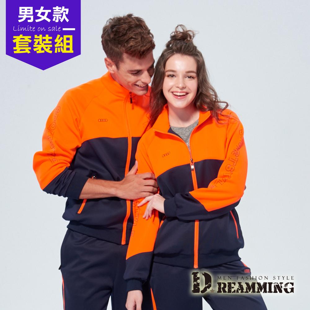 Dreamming 男女運動拼色潮款休閒時尚外套-橘藍