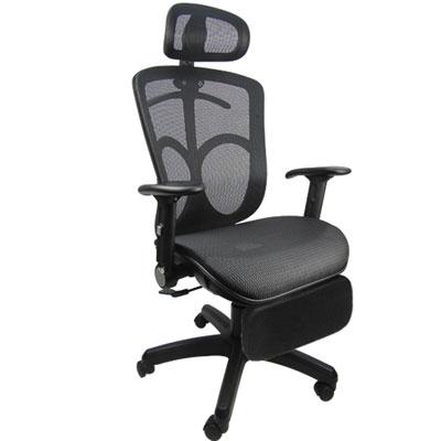 邏爵LOGIS-紳士品格坐臥兩用置腳台全網辦公椅/電腦椅(推薦款)