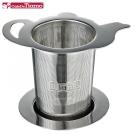 Tiamo 1303 花茶壺形不鏽鋼濾網組(HG1753)
