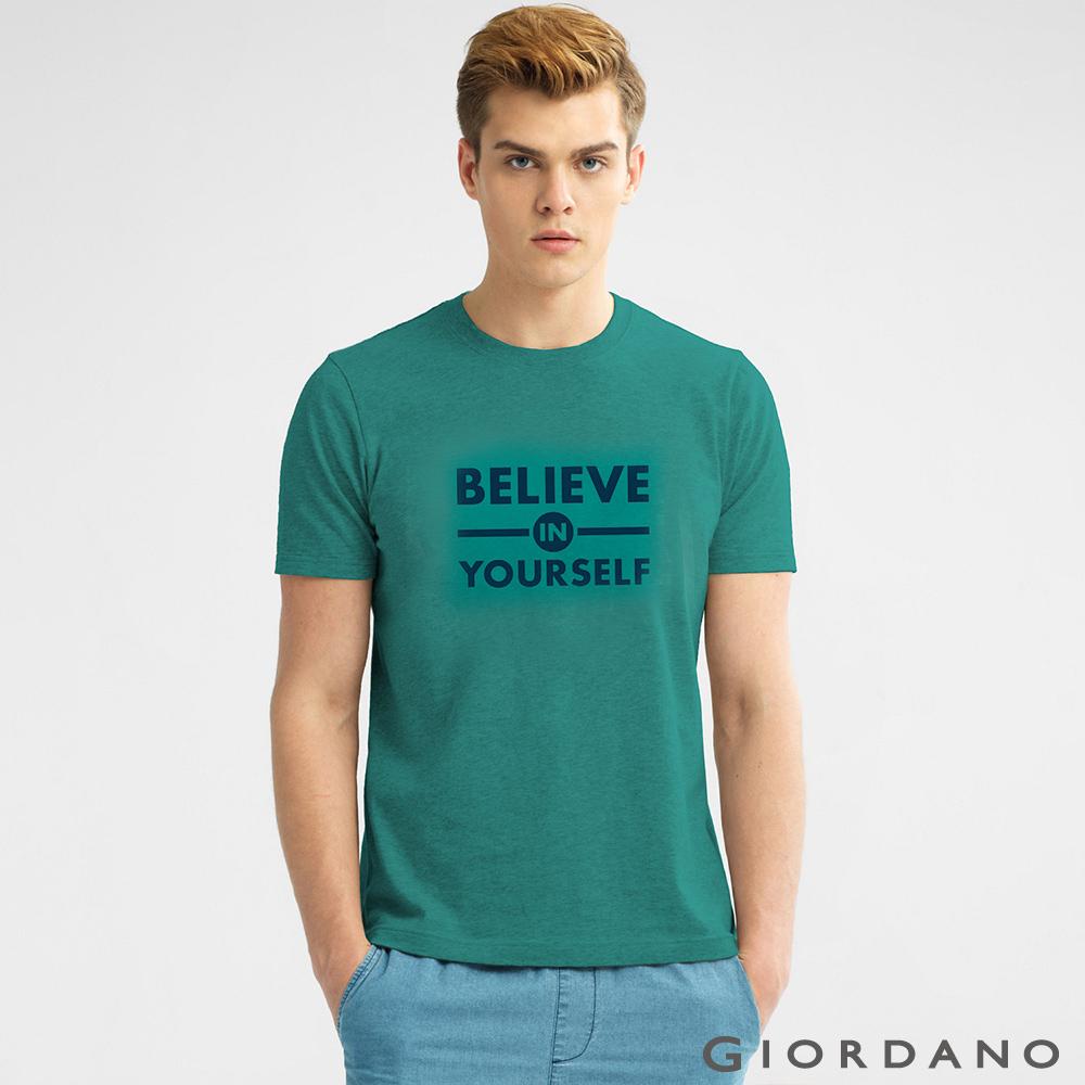 GIORDANO男裝字母印花純棉圓領短袖T恤-49 濕地綠色