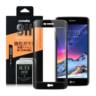 NISDA LG K8 (2017) X240K 滿版鋼化玻璃保護貼-黑色