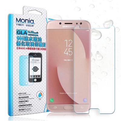 MONIA Samsung Galaxy J7 Pro 日本頂級疏水疏油9H鋼化...