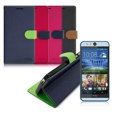 台灣製造 FOCUS HTC Desire 830 / 828 糖果繽紛支架側翻皮套