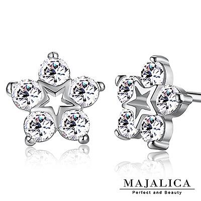 Majalica純銀耳環 閃耀花朵 迷你925純銀耳釘-共3色