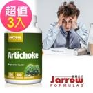 Jarrow賈羅公式 標準化萃取朝鮮薊膠囊x3瓶(180粒/瓶)