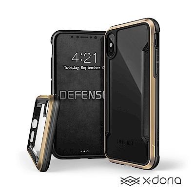 X-Doria Apple iPhone X 刀鋒極盾系列防摔手機殼 - 典雅金