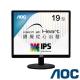 AOC I960SRDA 19型 IPS 節