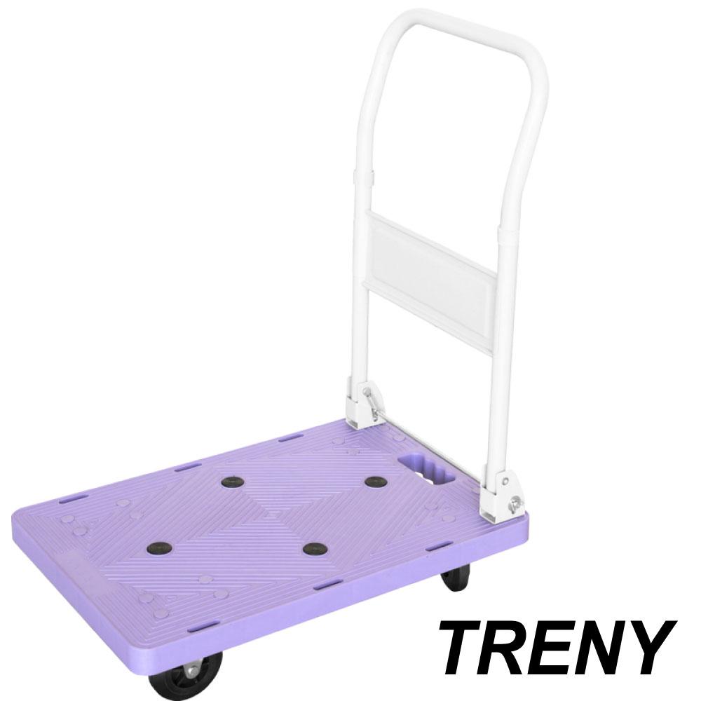 TRENY日式塑鋼手推車 紫