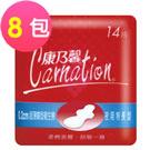 康乃馨 超薄蝶型衛生棉 28cm 夜用型 14片X8包/箱