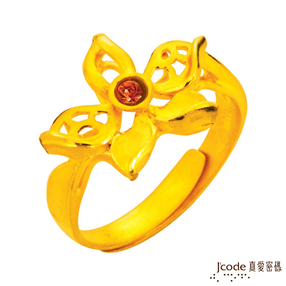 J'code真愛密碼金飾 寄語蘭心 純金戒指
