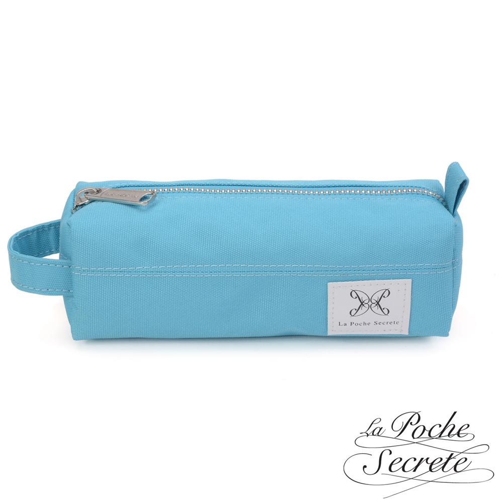 La Poche Secrete 率性韓風自在休閒帆布漾彩筆袋化妝包萬用包-天空藍