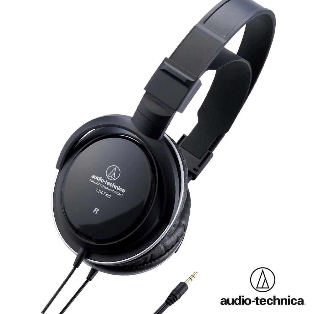 鐵三角 頭戴型密閉動態式耳機 ATH-T300
