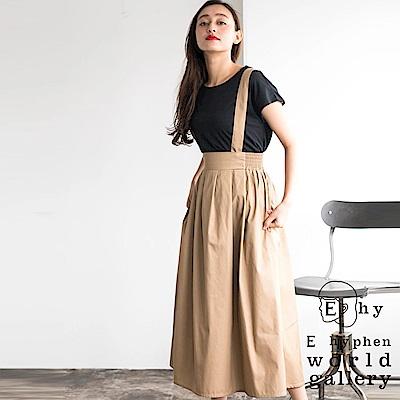 E hyphen 高腰打摺可拆式吊帶長裙
