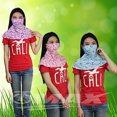 omax粉彩超輕防曬透氣護頸口罩-2入(隨機出貨)