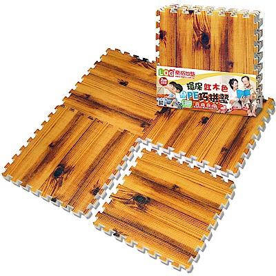 LOG樂格 環保EPE遊戲木紋巧拼地墊 -紅木色 (60X60cmX厚2cmX4片)