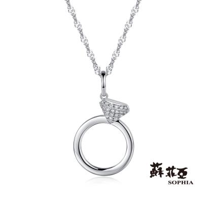 蘇菲亞SOPHIA 鑽鍊-鑽戒造型鑽石項鍊(共兩色)