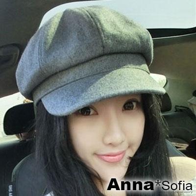 AnnaSofia 單色呢絨 棉質貝蕾帽(淺灰系)