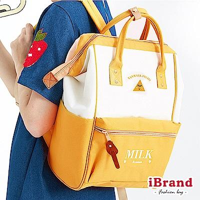 iBrand後背包 甜點牛奶漾彩大開口後背包-黃色