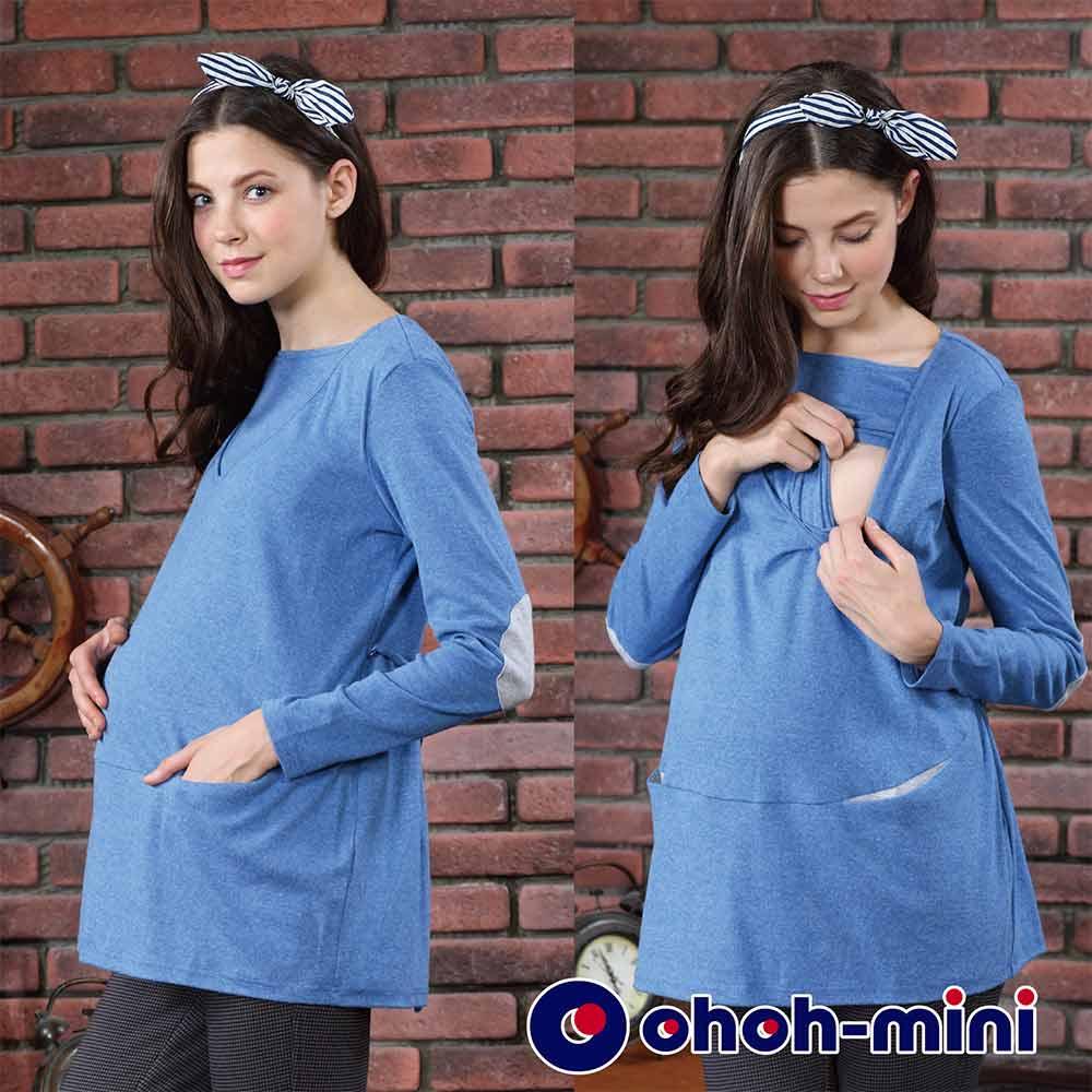 ohoh-mini 孕婦裝 簡約素色針織孕哺上衣-4色