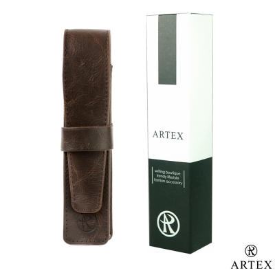 ARTEX 真皮筆套 褐色
