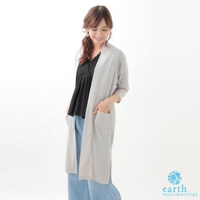 earth music 長版側開衩針織罩衫/外套