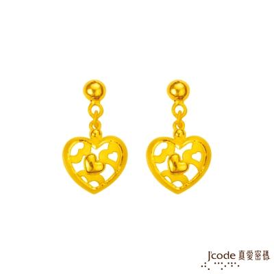J'code真愛密碼 愛滿心黃金耳環