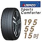 【澳洲曙光】輪胎 SEC-1955515吋 85V