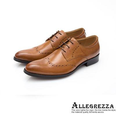 ALLEGREZZA-真皮男鞋-細膩雕花-質感真皮雕花尖頭綁帶鞋焦糖