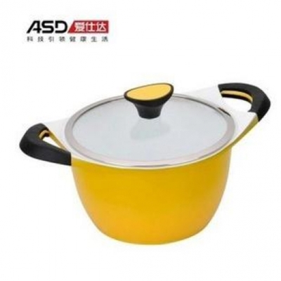 ASD愛仕達-電磁爐通用彩色陶瓷系列湯鍋20cm-LK8720ETW