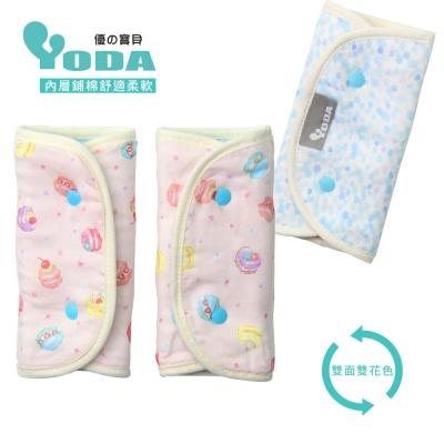 YoDa 和風輕柔日本紗鋪棉口水巾-馬卡龍甜心