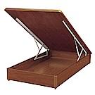 H&D 柚木單人氣壓式床底 (寬112X深193.5X高28.2cm)