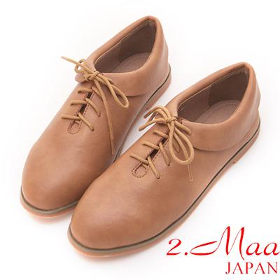 2.Maa-素面簡約造型衣領綁帶包鞋 - 棕