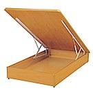 H&D 赤陽單人氣壓式床底 (寬112X深193.5X高28.2cm)