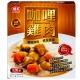 味王 咖哩雞肉調理包(200gx3入) product thumbnail 1