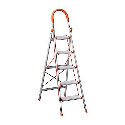 H&D 鋁製五層步梯 (寬39X深91X高168cm)
