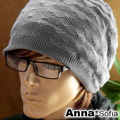 AnnaSofia-菱格球型-雙面戴針織帽-灰系