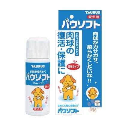 日本金牛座  犬用護掌塗布 50ml 1入