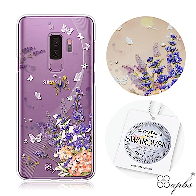 apbs Samsung Galaxy S9+ 施華洛世奇彩鑽手機殼-普羅旺斯