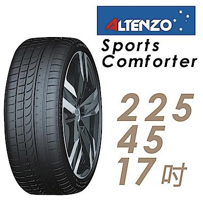 【澳洲曙光】輪胎 SEC-2254517吋 94W