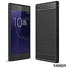 揚邑 Sony Xperia XA1 plus 碳纖維拉絲紋軟殼散熱防震抗摔手機殼-黑