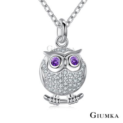 GIUMKA 925純銀項鍊墜鍊 紫眼貓頭鷹-銀色