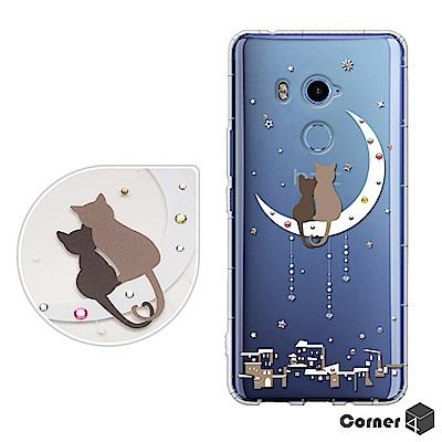 Corner4 HTC U11+ 奧地利彩鑽防摔手機殼-相愛貓咪