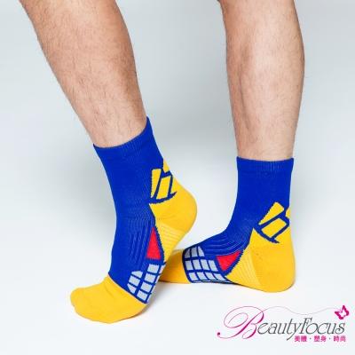 BeautyFocus  抗菌透氣專利機能運動壓力襪(藍)