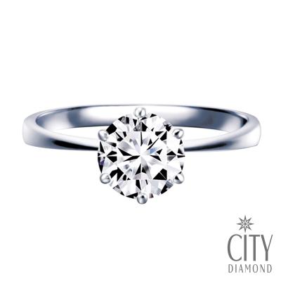 City Diamond 引雅『經典六爪』1克拉鑽戒