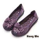 Hong Wa 蝴蝶結款牛皮厚底包鞋- 紫