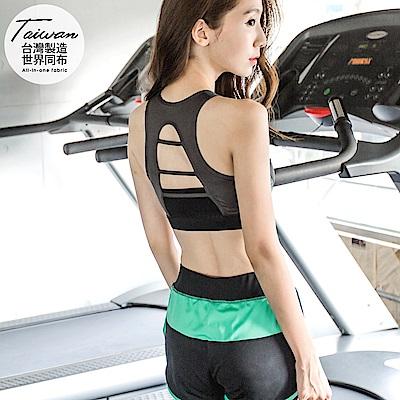 台灣品質.世界同布~鏤空露背拼色運動內衣.3色-OB大尺碼